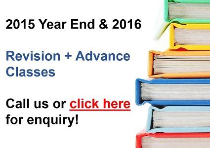 Holiday Classes 2015 - medium